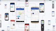گوگل سیستم جایگزین پیامک را معرفی کرد: چت