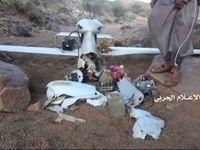 انصارالله یمن پهپاد جاسوسی ائتلاف سعودی را ساقط کرد