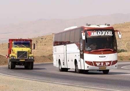 حمل کدام اجناس با اتوبوس ممنوع است؟