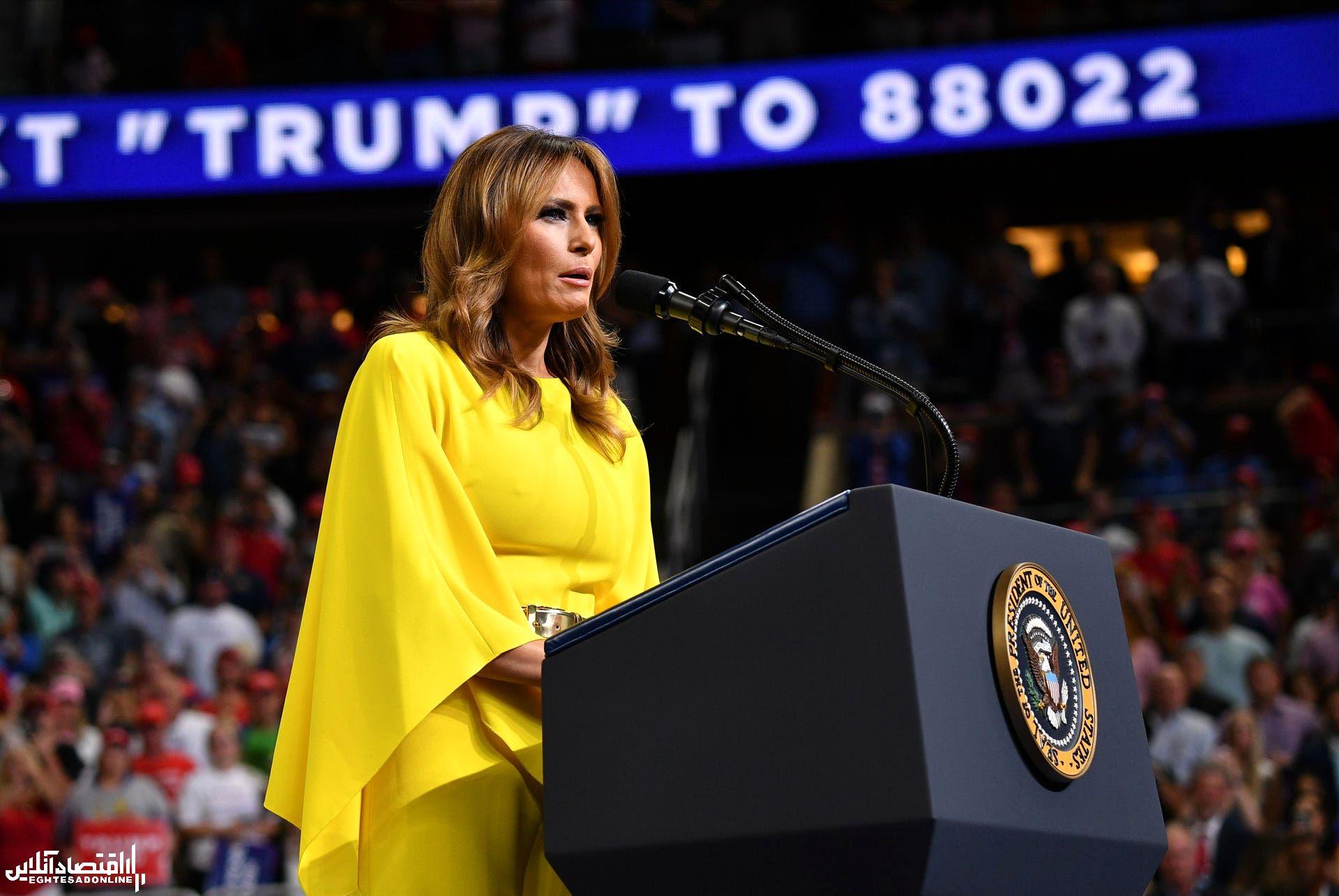 شروع کارزار انتخاباتی دونالد ترامپ