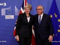 توافق درباره آینده روابط انگلیس و اتحادیه اروپا بعد از برگزیت