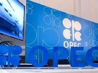 سهم اوپک از بازار نفت سال آینده کاهش مییابد
