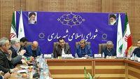 آخرین عضو شورای شهر ساری دستگیر شد