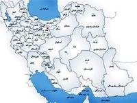 ایران از پرخطرترین نواحی کره زمین