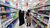 هزینه خانوارهای ایرانی تا ۲۷درصد بالا رفت