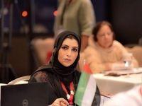ادعاهای ضدایرانی جدید امارات