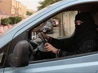 احداث ۸ آموزشگاه رانندگی زنان در عربستان