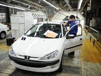 اعلام طرح جدید تبدیل محصولات ایران خودرو ویژه شهریورماه ۹۸