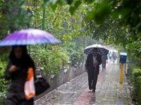 تهران امروز بارانی میشود؟