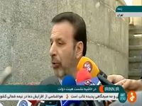 روحانی هفته اول مهر به نیویورک میرود +فیلم