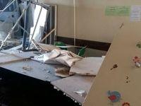 انفجار یک مهدکودک به دلیل نشت گاز
