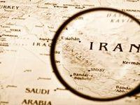 اقتصاد ایران در دوراهی تاریخی +فیلم
