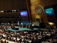 رای مثبت سازمان ملل به قطعنامه محکومیت حقوق بشر در ایران