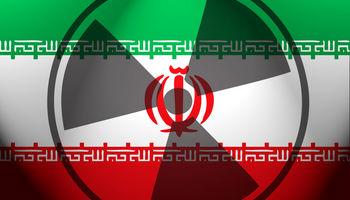 ۳۷۰ کیلوگرم؛ موجودی اورانیوم غنی شده ۴.۵درصد ایران