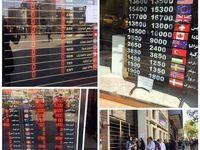نرخ دلار بانکى به ١٣٥٠٠رسید/ کاهش چشمگیر خریدار و فروشنده ارز در بازار