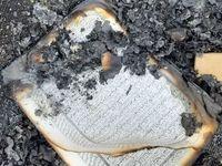 اغتشاشگران حرمت کتاب خدا را هم شکستند! +عکس