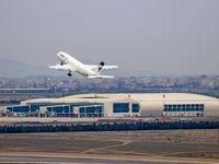 مشخص شدن دلیل وقوع سانحه فرودگاه ماهشهر