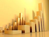قیمت طلای جهانی تا کجا پیش میرود؟