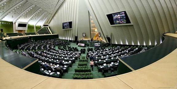 مجلس در ایام ماه مبارک رمضان از ۹ صبح آغاز بهکار میکند