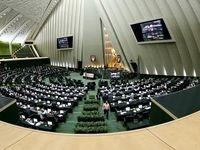 هفته آینده وزیران نفت و اقتصاد در مجلس حضور میابند