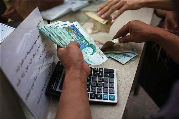 درآمد ۴۴هزار میلیارد تومانی هدفمندی یارانهها/ الزام دولت به حذف یارانه خانوارهای پر درآمد در طول سه ماه اول سال۹۷
