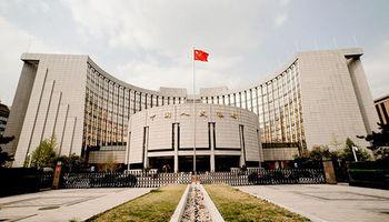 نرخ بهره بانکی در چین چقدر است؟