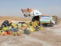 افزایش دوبرابری تولید زباله در خاورمیانه