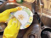 چند فعالیت خانگی مفید برای سلامتی