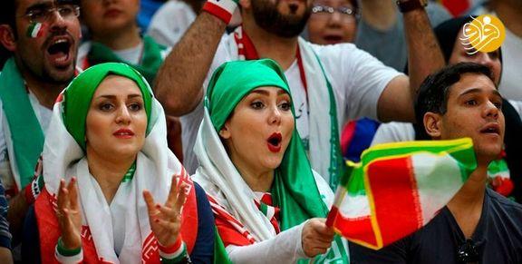 روایت جمعی از زنان تماشاگر از حضور در ورزشگاه آزادی