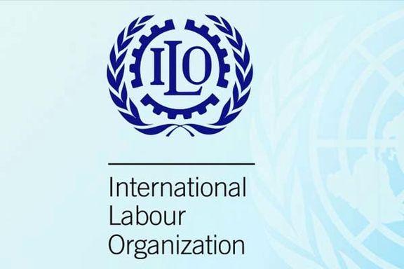 الحاق به پروتکل سازمان جهانی کار