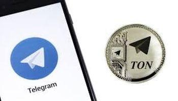 رمزارز تلگرام تا ۳۱اکتبر میآید!