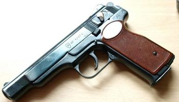 حمله با اسلحه کمری به یک هتل