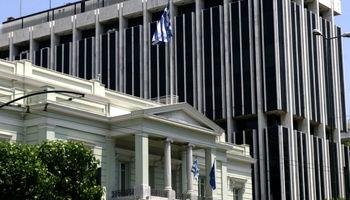 وزارت امور خارجه یونان به دلیل دریافت بستهای مشکوک تخلیه شد