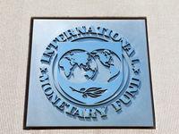 صندوق بینالمللی پول: دلار بیش از حد گران است