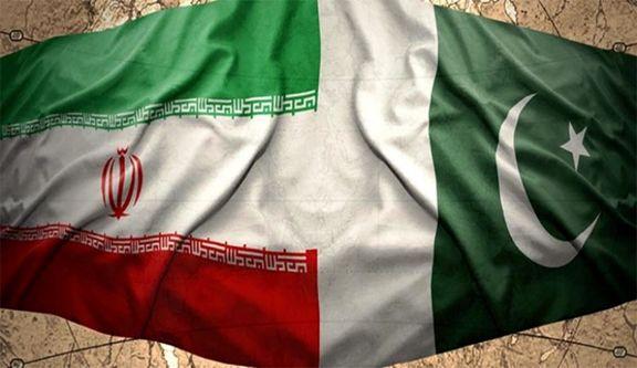 گسترش همکاری اقتصادی و تجاری ایران و پاکستان