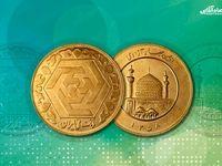 پیش بینی قیمت طلا و سکه در روزهای آینده/ طلا کانال ۱میلیون تومانی را فتح کرد