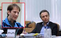 بابک زنجانی آزاد شد؟