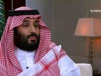 شاهزاده سعودی: ایران را میدان جنگ میکنیم