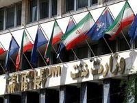 مصوبه 3میلیارد دلاری برای طلبکاران نفتی/ اوراق مالی اسلامی باز هم به کمک وزارت نفت میآیند