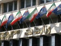 ماموریتهای جدید وزارت نفت در سال جاری