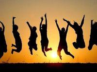مهارتهایی برای زندگی شاد