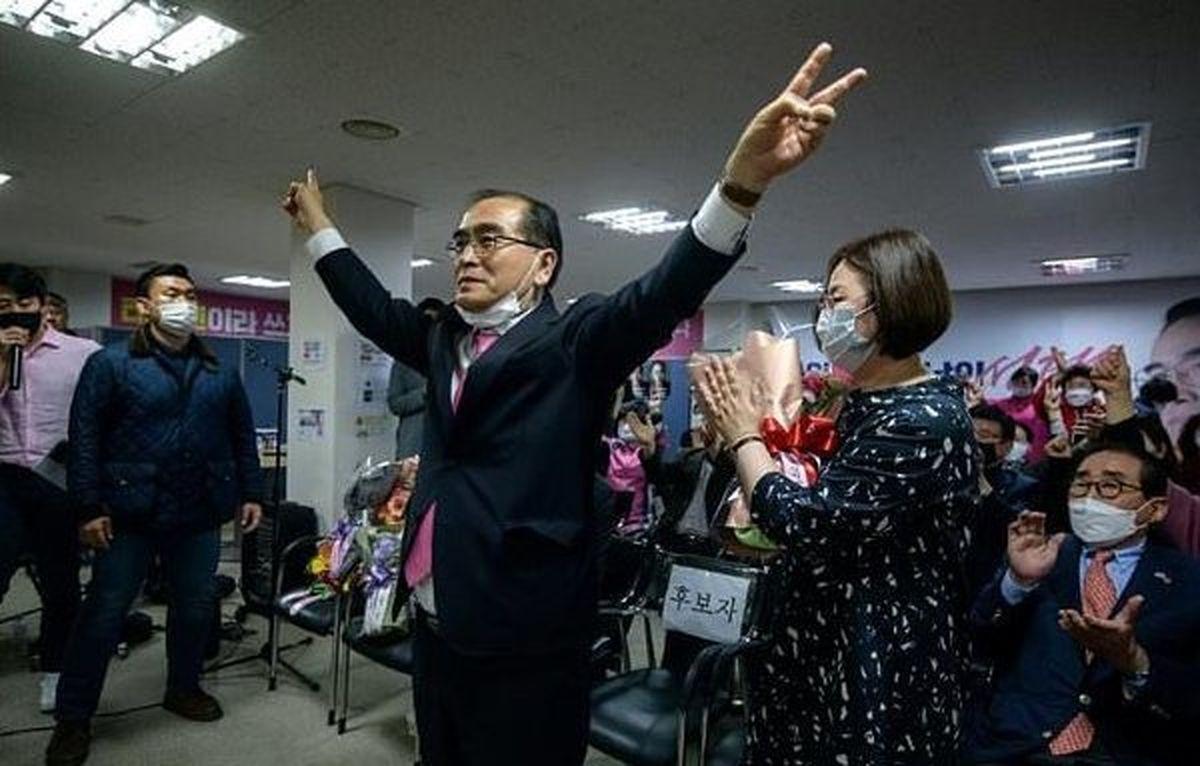 راهیابی دیپلمات فراری کرهشمالی به پارلمان کرهجنوبی