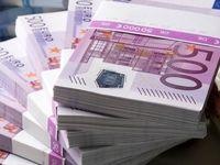 کاهش یورو با چاشنی اتریشی