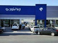 چند نفر از پیش فروش ایران خودرو خط خوردند؟/ ظرفیت هر خودرو و تعداد متقاضیان اعلام شد