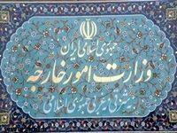 دهمین گزارش سهماهه وزارت خارجه درباره اجرای برجام تقدیم مجلس شد