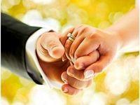 اگر به این 7دلیل ازدواج میکنید، شاید شکست بخورید