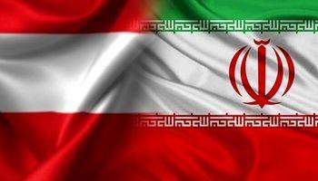یک بانک اتریشی مبادلات مالی میان ایران و اتریش را فراهم میکند