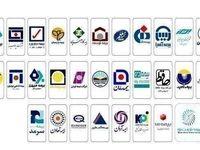 جایگاه هر یک از نمادهای بیمهای در کجای تابلوهای بورس و فرابورس قرار دارد؟