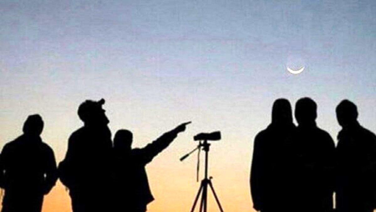 توضیحات درباره احتمال رویت هلال ماه شوال