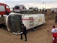 ۱۰مجروح در واژگونی اتوبوس در سیستان و بلوچستان